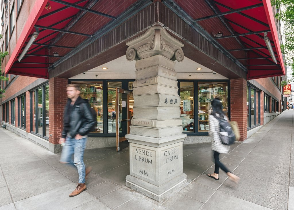 Powell's Books - southwest entrance
